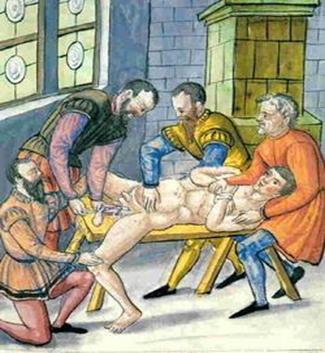 операция в древности