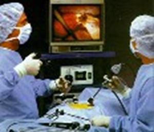 эндоскопическая операция